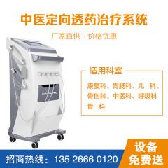 超声波疗治仪、朝阳市疗治仪、迈通实业(查看)