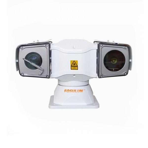 热成像摄像机,热成像监控头,红外热成像仪,测温型森林防火监控摄像头