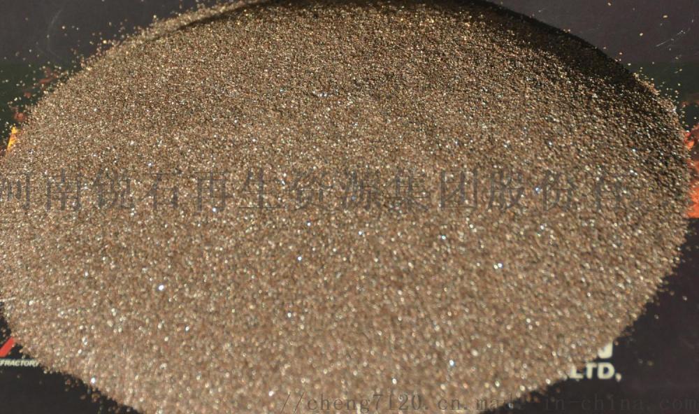 锐石F60质量好价格优惠棕刚玉F砂