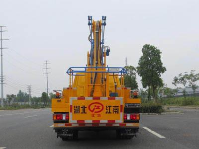 湘潭市高空作业车、江特、高空作业车平台