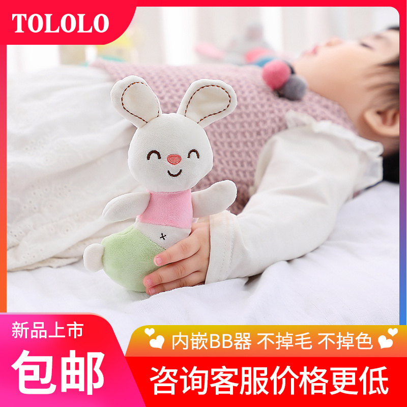 广东 TOLOLO婴儿玩具 安抚跳舞手摇铃 玩具批发厂家
