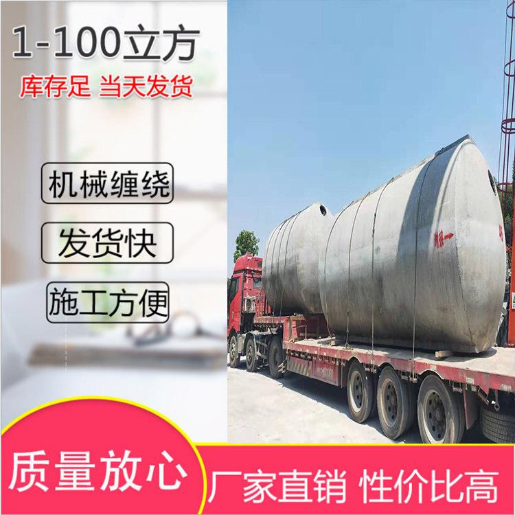 广东晨工广西南宁分公司(图)、钢筋混凝土蓄水池、伊春市蓄水池