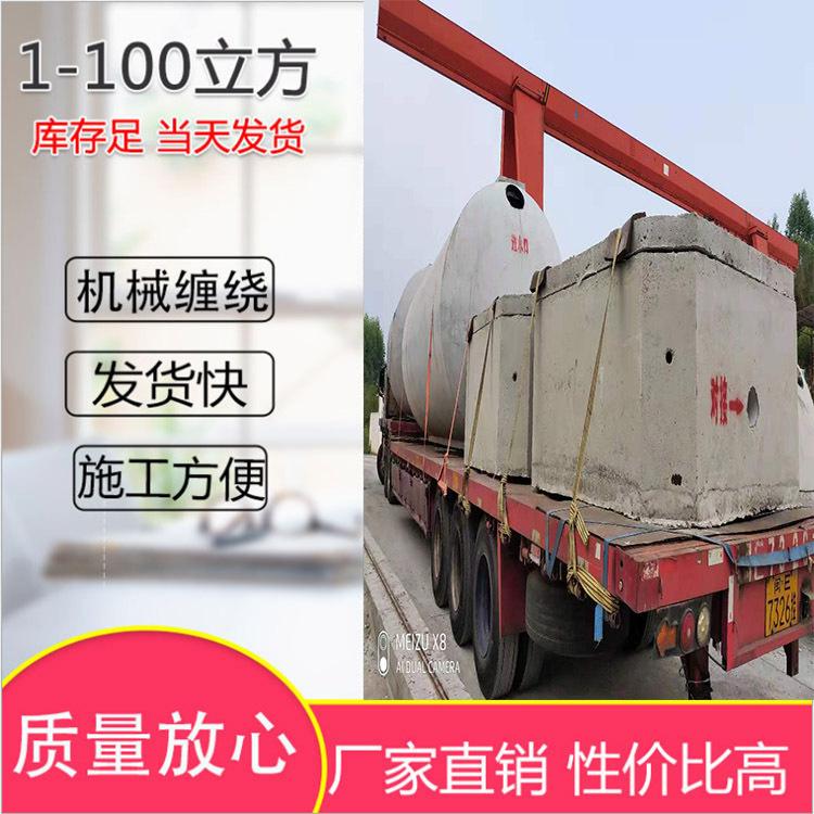 污水处理系统工艺晨工有着许多优势