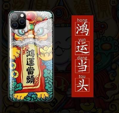 苹果11手机壳中国风卡通钢化玻璃