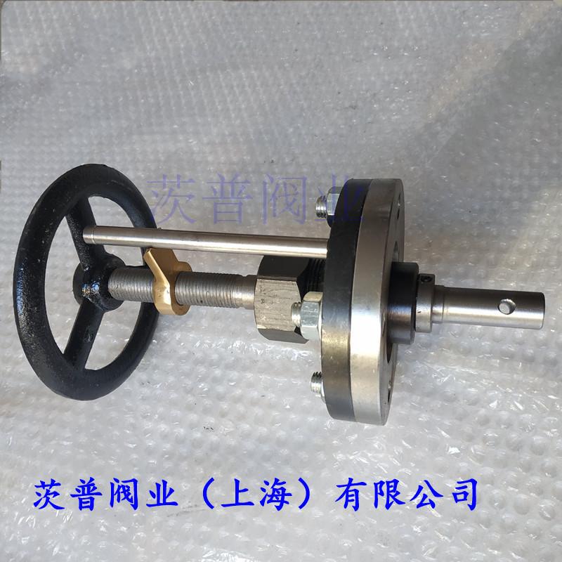 CB/T3791-1999A2型带行程指示器的手轮传动操纵头