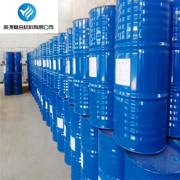 廠家現貨供應 191 196 3301不飽和聚酯樹脂 批發零售