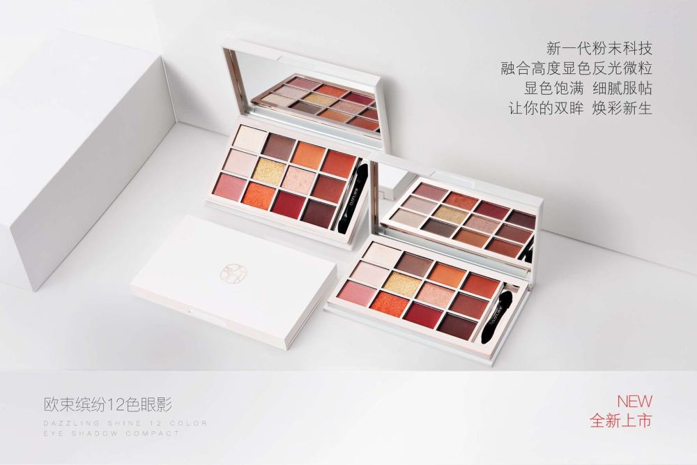 德阳市欧束、广州欧束生物科技有限公司、欧束套装多少钱