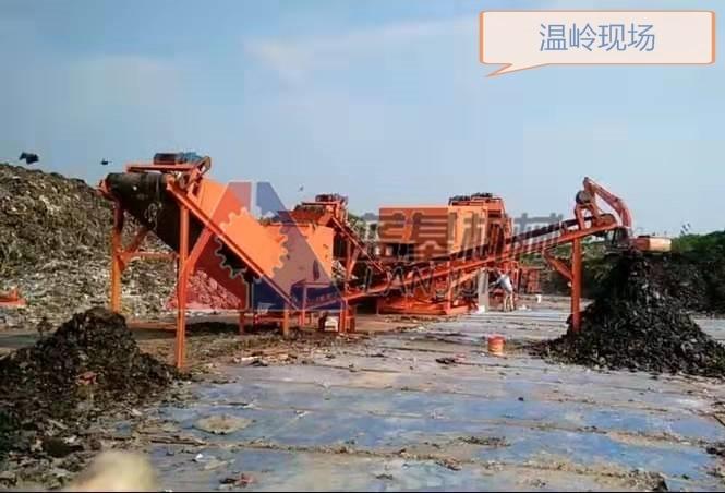 建筑垃圾破碎站,移动破碎站,建筑垃圾分拣机