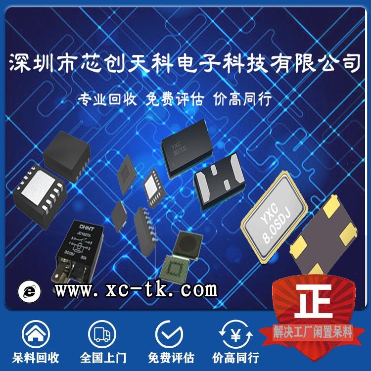 电子元件回收、保定市电子元件回收、电子元器件回收