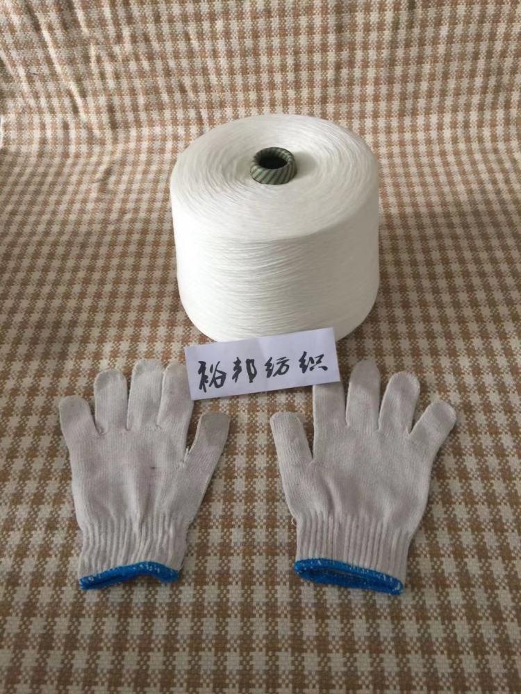 山东手套纱工厂,5支10支16支纯棉手套纱线出售