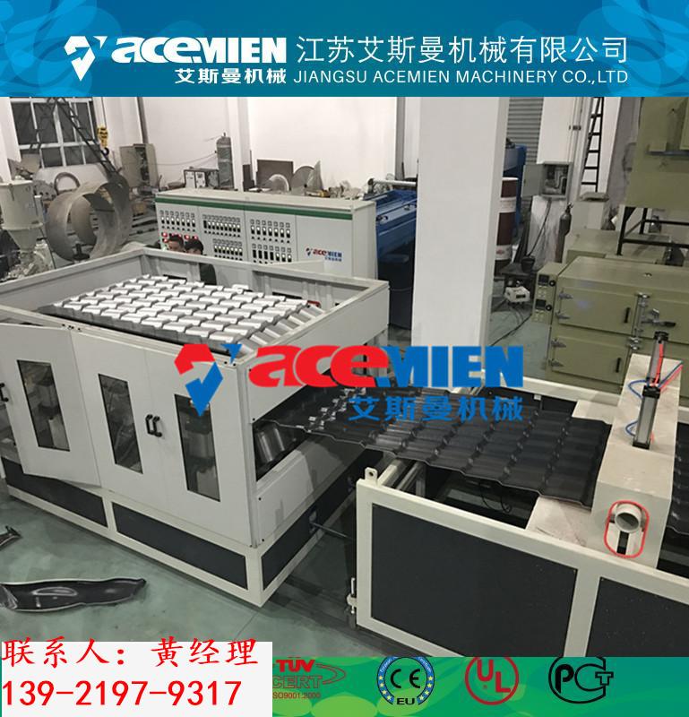合成树脂瓦机器、树脂瓦设备价格