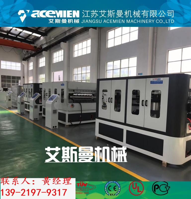 树脂瓦生产设备、屋面合成树脂瓦机器