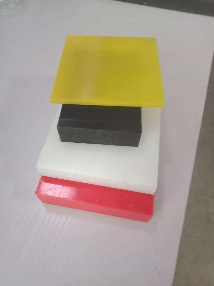 聚乙烯板材 超高分子量车厢耐磨衬板  德州东兴