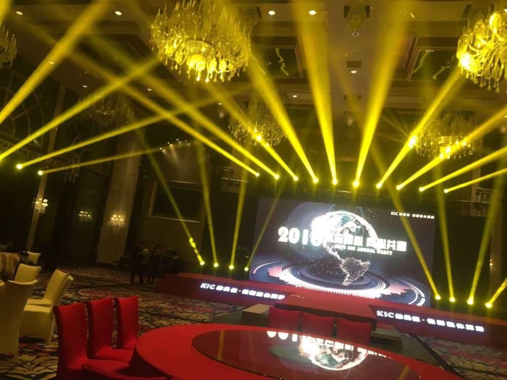 黄浦区年会、上海年会灯光音响租赁、年会专业舞台搭建设备