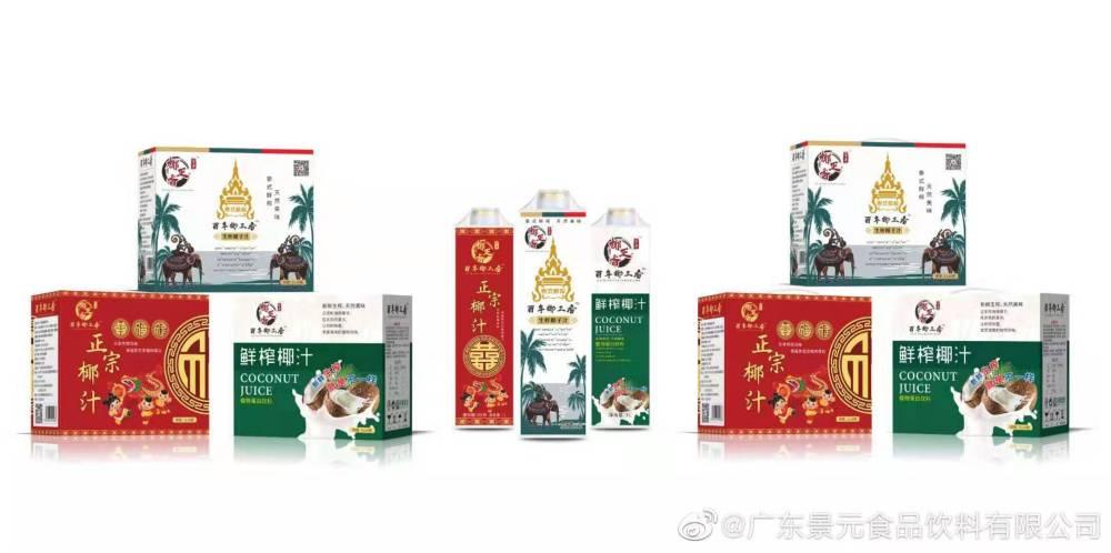 厂家直销百年椰正香礼盒方盒椰汁椰子汁