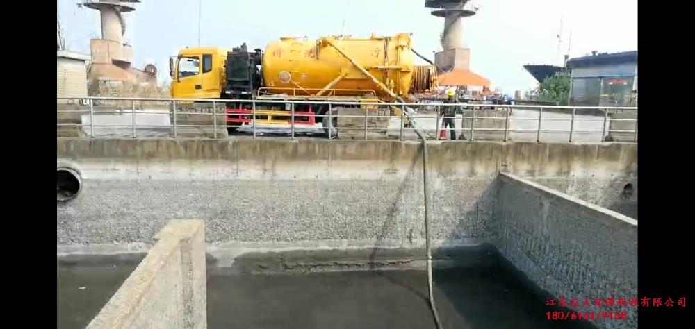 洪泽专业清理污水池团队、有限空间作业证书-选江苏应天环保科技
