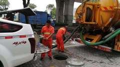 江宁专业从事非开挖管道修复、顶管置换修复-选江苏应天环保科技