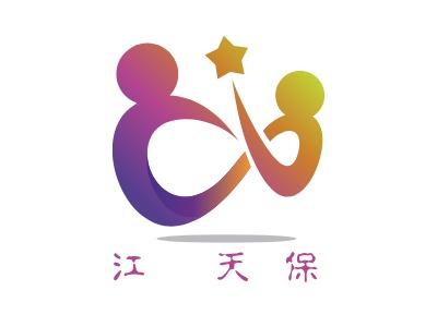 江苏应天环保科技有限公司