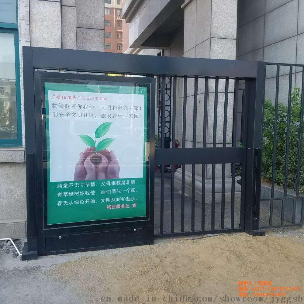新密人行通道广告平移门社区广告门安装