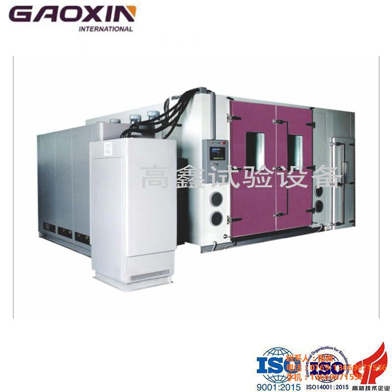 东莞高鑫高低温湿热试验室GX-3000-ML系列
