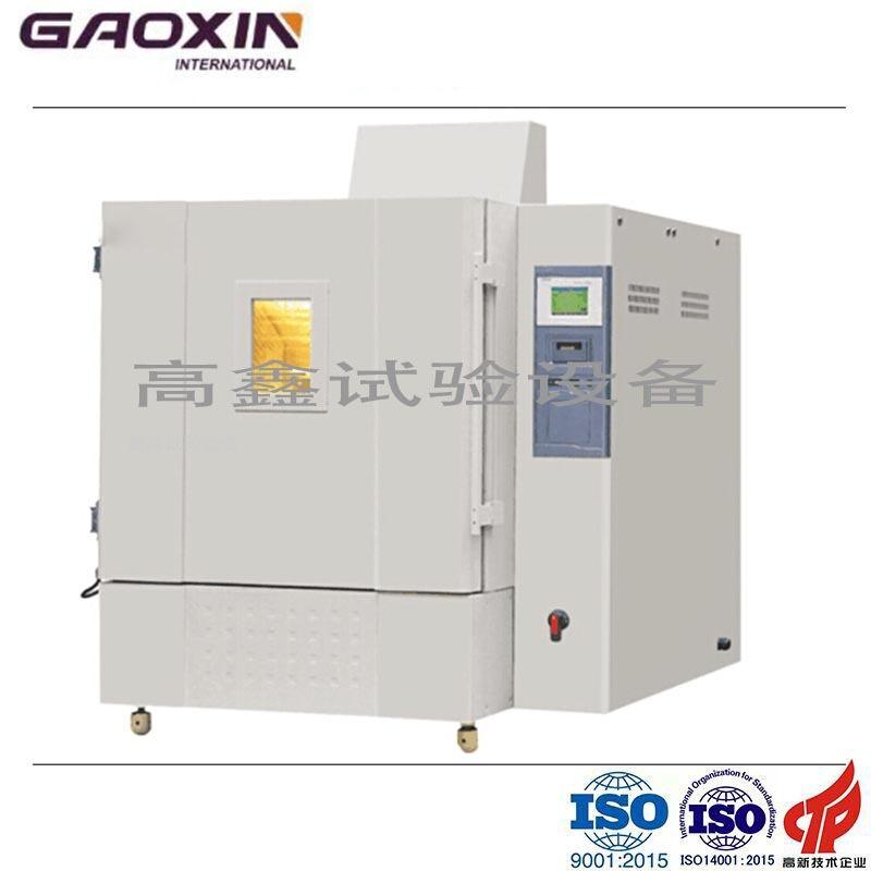 东莞电池包高海拔试验箱GX-3020-ZL高鑫电池包检测设备生产厂家