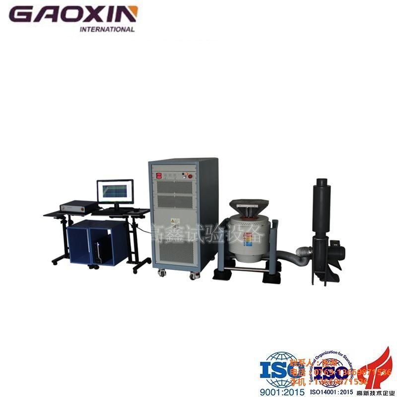 东莞高鑫电磁振动试验台GX-600-ZD 正弦波振动台  振动台试验箱