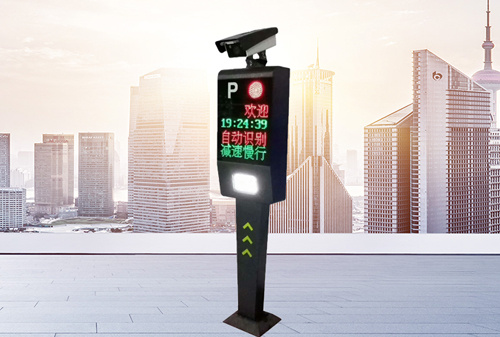 新乡车牌识别系统停车场系统安装