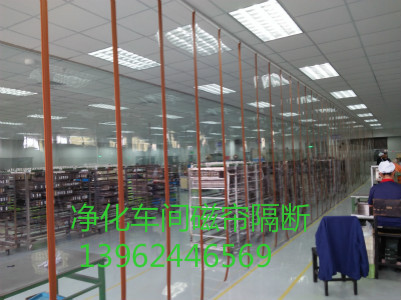 透明磁门帘(图)、磁条PVC磁门帘、达州市磁门帘