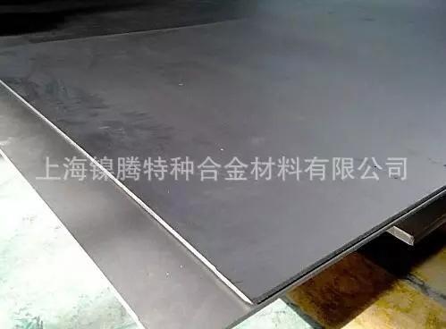 软磁合金1J79/Alloy4不锈钢圆钢,锻件,方钢