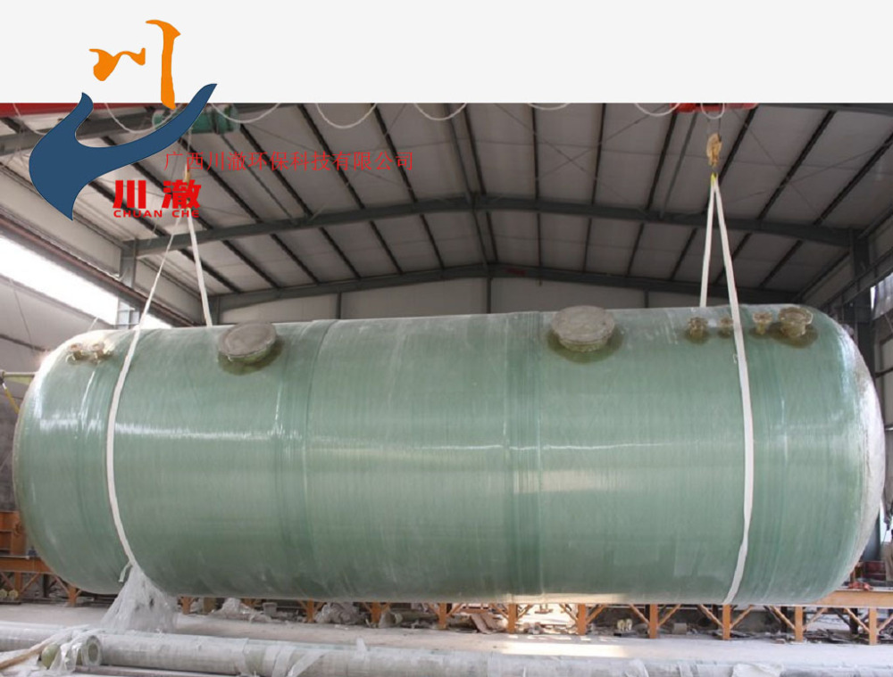 淄博雨水收集、雨水收集系统造价、川澈环保(优质商家)