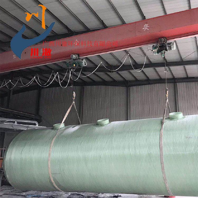 雨水收集模块、川澈环保、郴州市雨水收集
