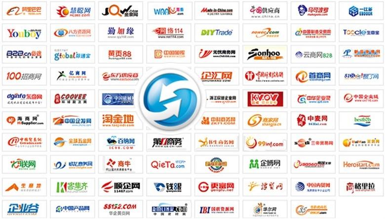 易站通的优势、助企科技、台州玉环易站通