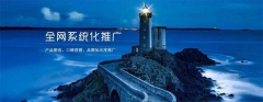 仙居县线上推广、线上推广的渠道有哪些、信息科技(优质商家)