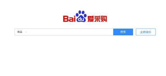 助企科技发展(图)、爱采购的价格、台州临海爱采购