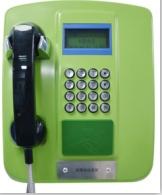 艾弗特校园射频卡电话机