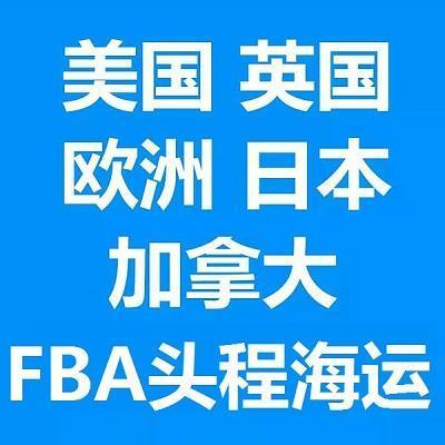 德国货运双清包税价格、上海聚嘉国际货运代理、德州德国货运