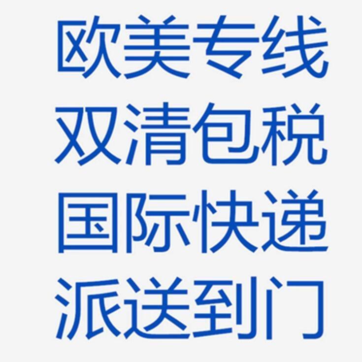 德国货运空运、陇南市德国货运、上海聚嘉国际货运代理有限公司