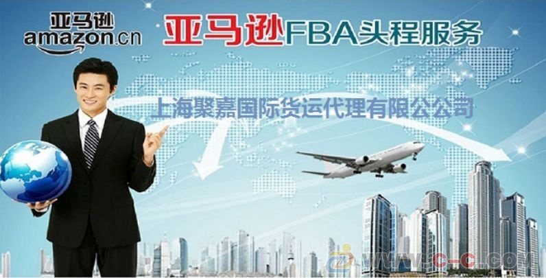 国内出货空运海运、上海聚嘉国际货运代理有限公司、乌海出货