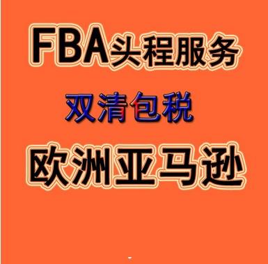 国内出货空运海运、上海聚嘉国际货运代理有限公司、曲靖出货