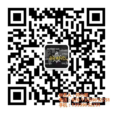 广州聚韬广告传媒(图)、营销策划推广公司、西宁市营销策划