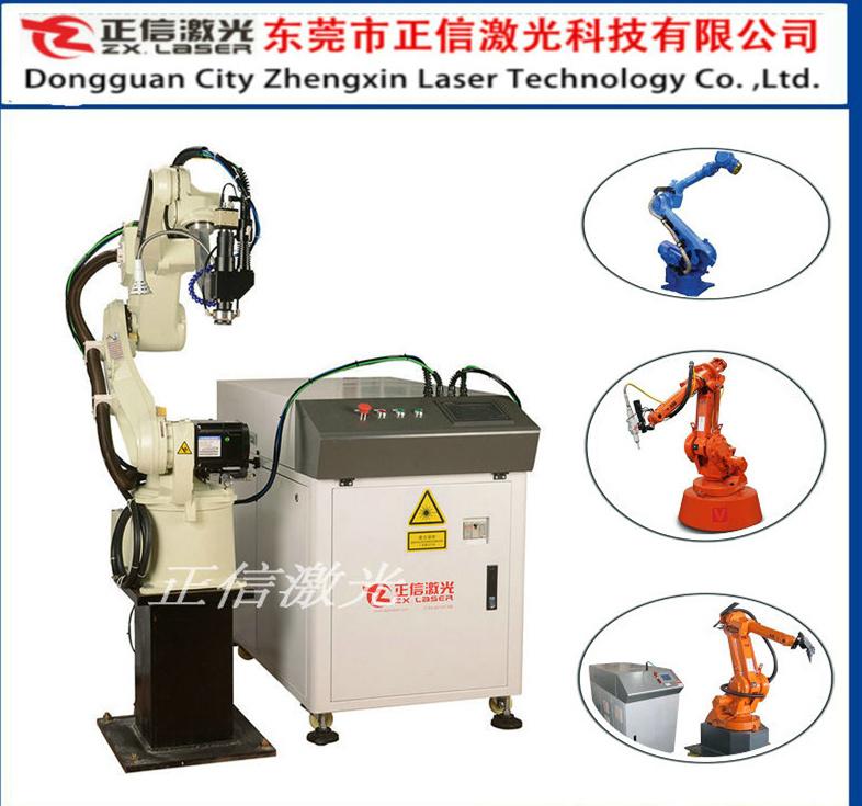 六轴机械手激光焊接机