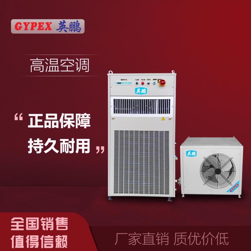 混凝土抛光机多少钱一台、渭南抛光机、广东英鹏