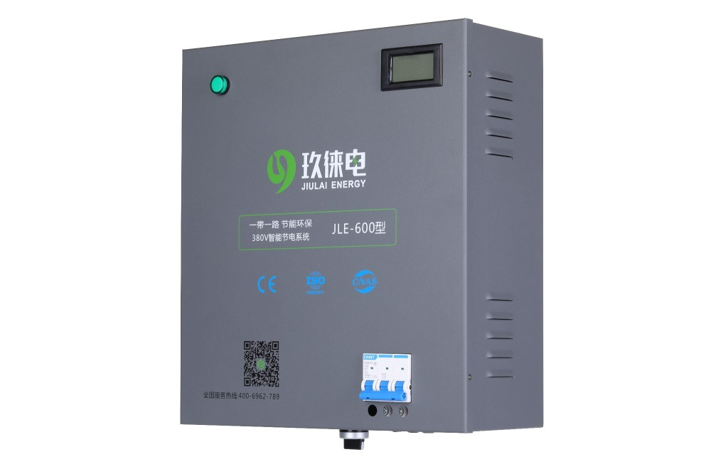 三相智能节电设备生产(380V)