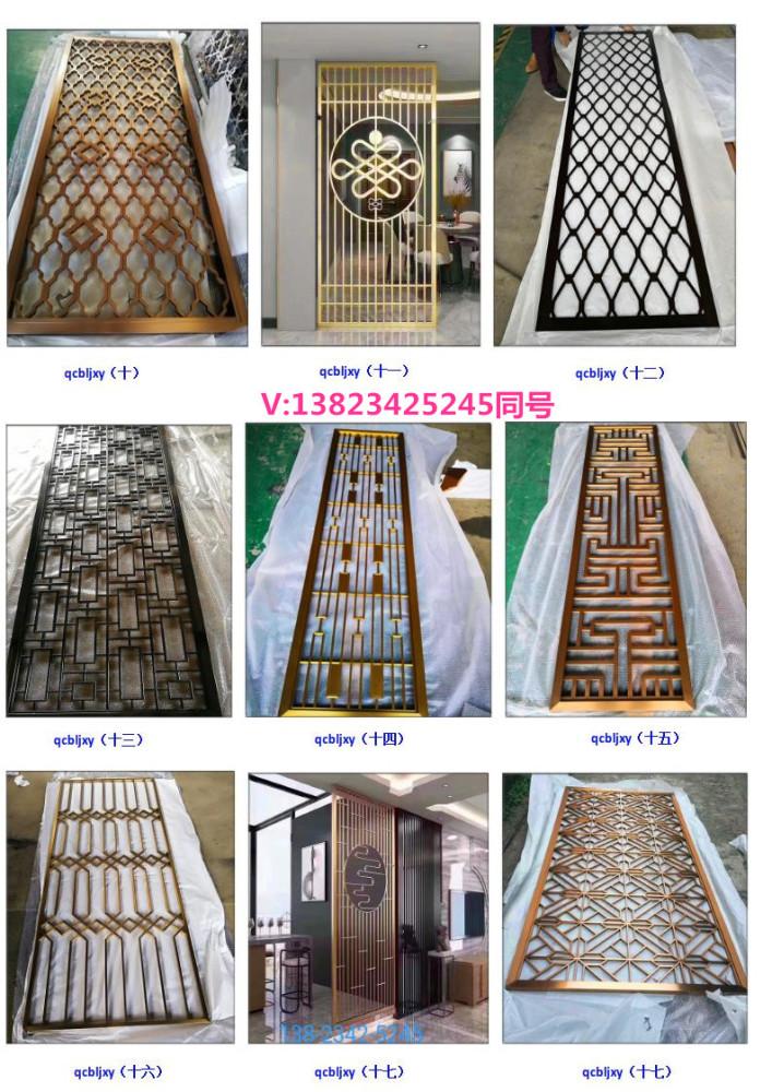 广东不锈钢屏风、不锈钢屏风、千锤百炼金属(优质商家)