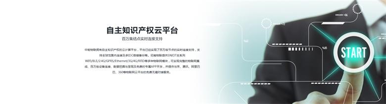 轩马信息(图)、台州软件开发系统、软件开发