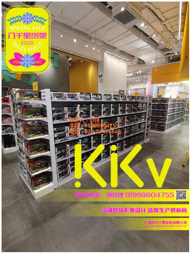 KKV化妆品货架、KKV行业新资讯(在线咨询)、黄冈KKV