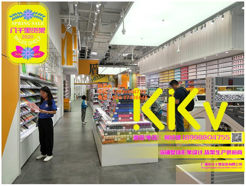 KKV色彩饱和度、廊坊KKV、八千里货架