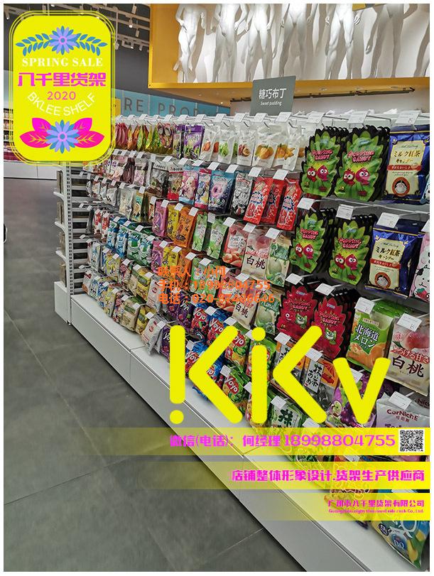 KKV城市地标打卡点、KKV同款货架(在线咨询)、阜阳KKV