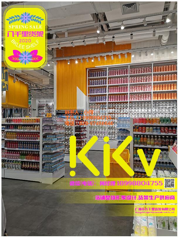 宁德KKV、KKV主力店标准、KKV同款货架(商家)