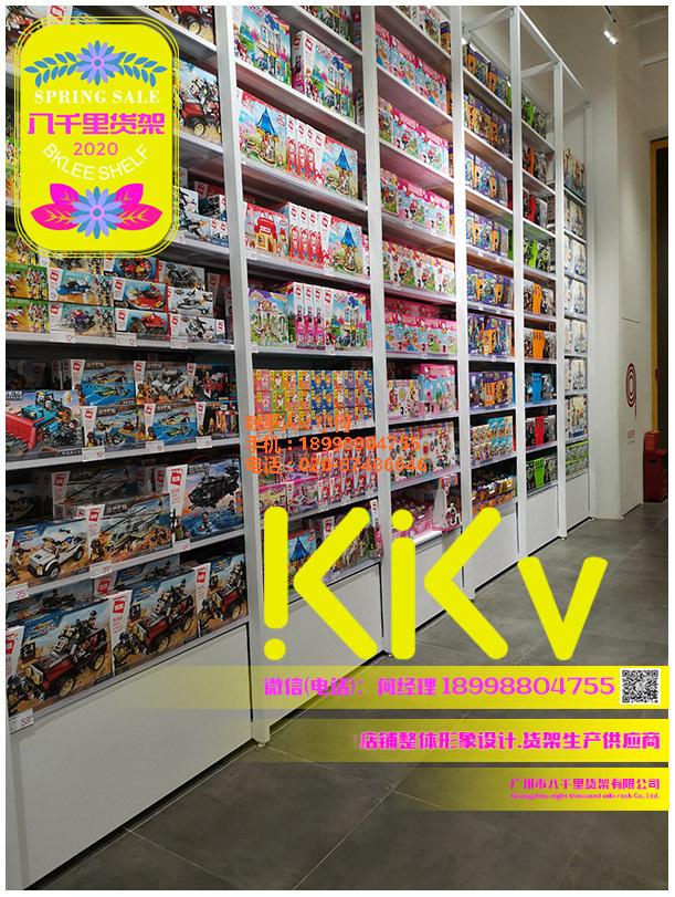 广安KKV、KKV主力店标准、KKV同款货架(商家)